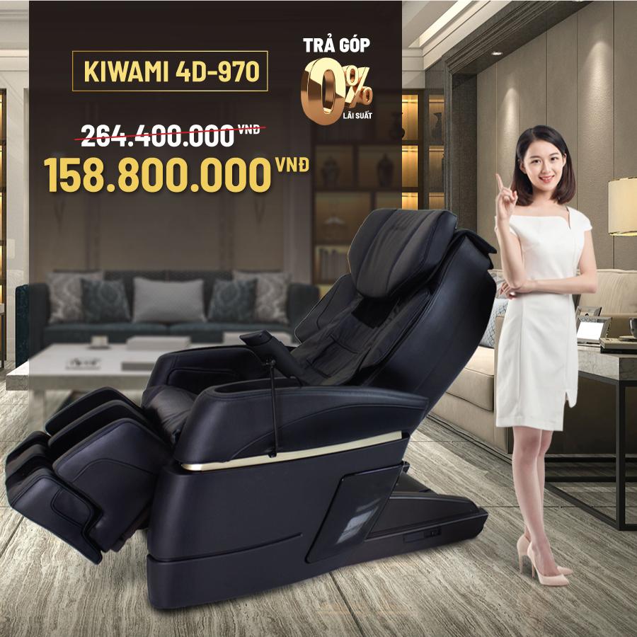 ghe-massage-kiwami