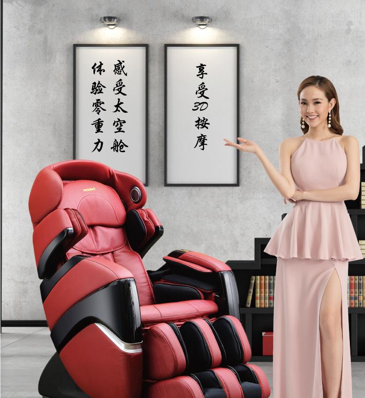 Nên mua ghế massage toàn thân tại nhà, vì sao?